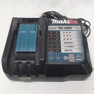 マキタ 14.4V-18V 急速充電器 DC18RF makit...