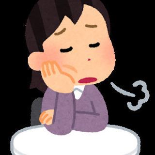 〜身体の不調の原因3〜