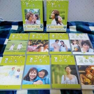 ★★美品・全巻!!韓国人気ドラマ「夏の香り」DVDボックス2箱&...