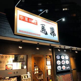 急募! ホール、キッチン【アルバイト・パート】週2〜OK! 上尾...
