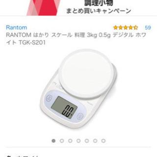 デジタル はかり    3KG計