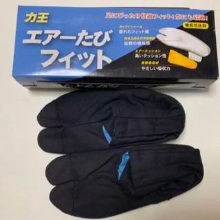 【未使用品】エアー足袋 23.5cm  祭り よさこい