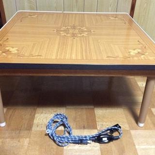 こたつテーブル【商談中】