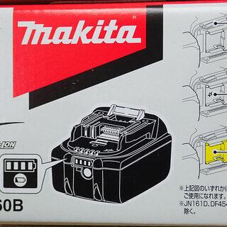 札幌市 Makita マキタ 電動ドライバ用充電バッテリー 18...