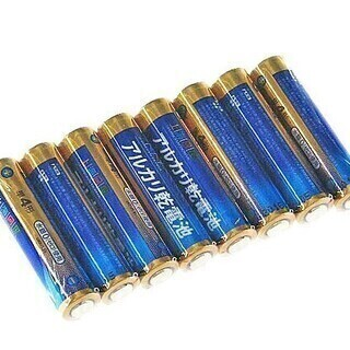 アルカリ乾電池 単4形 8本組 2024年2月