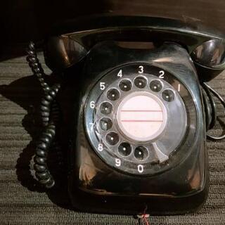 (昭和レトロ) 黒 電話☎️状態の良い❗A2