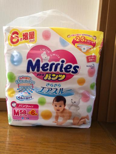 M パンツ メリーズ メリーズパンツ さらさらエアスルー(6~11kgまで)