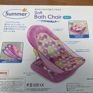 《値下げ》日本育児 ソフトベビーバスチェアー − 東京都