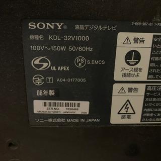 【お話中】32型液晶テレビ SONY   BRAVIA KDL-...
