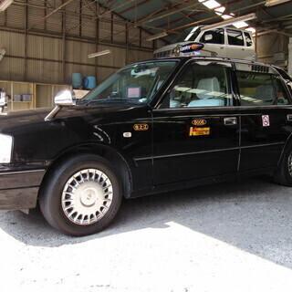 タクシー会社の総務・経理(管理職候補)