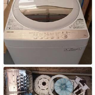 【洗濯機☆分解清掃】★全機種対応可能/13,000~21,000...