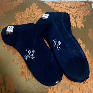 セリーヌ 靴下2足組 新品、未使用