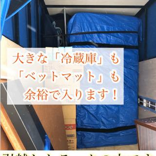 富良野市の皆様😊単身引越し🉐税込30,000円🉐トラック2台でお...