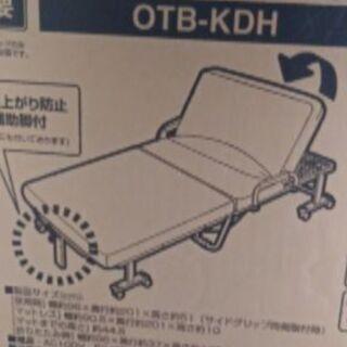 新品【未使用▪未開封】折り畳み電動リクライニングベッド