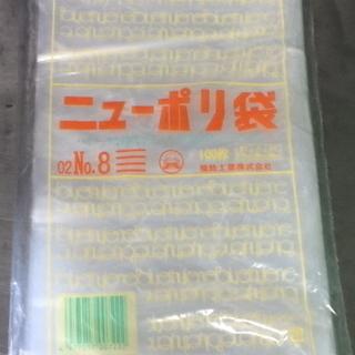 ニューポリ袋No.8(箱) 激安でお譲りしますの画像