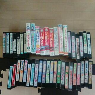 中古VHS ビデオテープ 子どもむけ