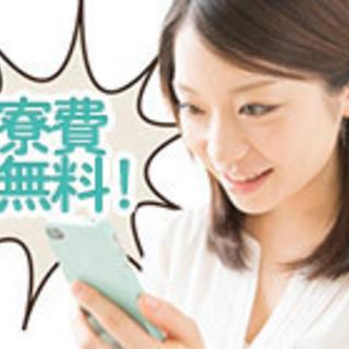 ☆☆ 給与30万円 簡単作業 名古屋市、刈谷市 ☆☆