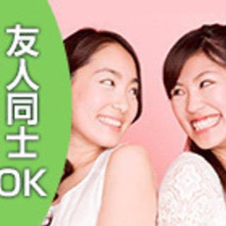 ☆☆ 給与30万円 簡単作業 名張市、桑名市 ☆☆