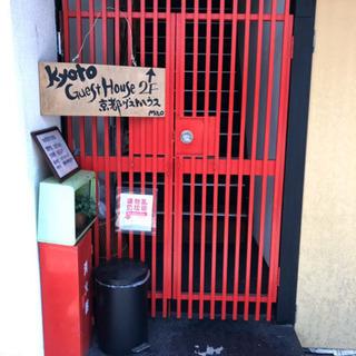 西院駅徒歩3分 ゲストハウスのお掃除 時給1000円