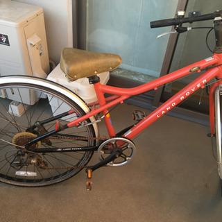 ランドローバー自転車 オレンジ ※ジャンク