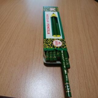 古い 名山鉛筆