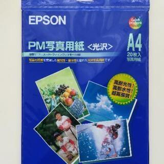EPSON 写真用紙(A4サイズ) 19枚入り