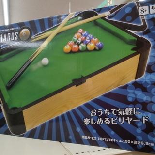 トイザラス 木製ミニビリヤード【モノ市場東浦店】