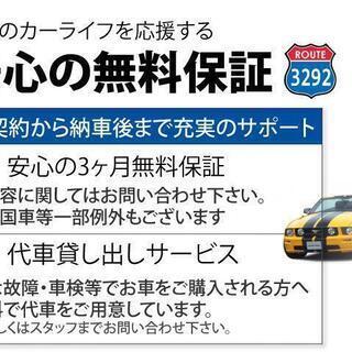 今人気のSUV! 三菱 アウトランダー - 中古車