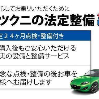 今人気のSUV! 三菱 アウトランダー − 東京都