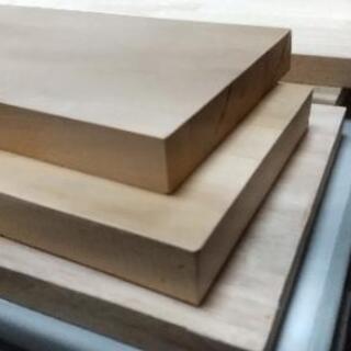 【木製まな板】大工さんが廃材で作ったまな板です!【1枚当たり1000円に値下げしました!】 - 杉並区