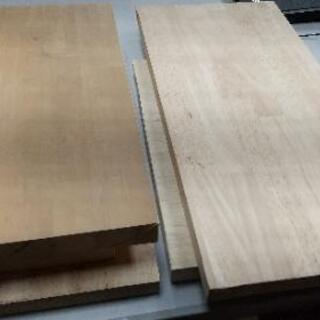 【木製まな板】大工さんが廃材で作ったまな板です!【1枚当たり1000円に値下げしました!】の画像