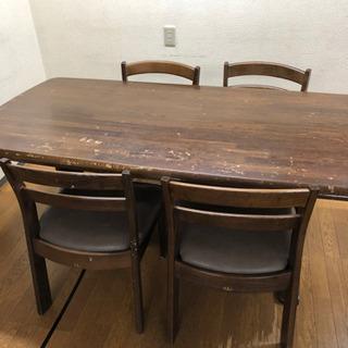 あげます、ダイニングテーブル+椅子4脚