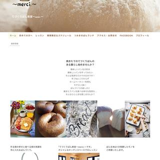 ホームページ作成サポート・代行もいたします。 − 神奈川県