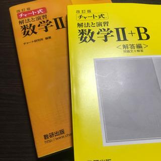 黄チャート(IIB)セパレート