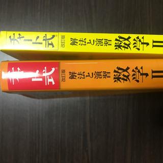 黄チャート(IIB)セパレート - 京都市