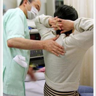 3月新患者様限定  骨盤矯正無料体験
