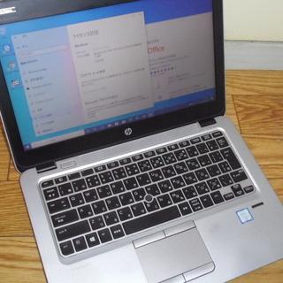 HP EliteBook 820 G3 i5 4GB 120GB...