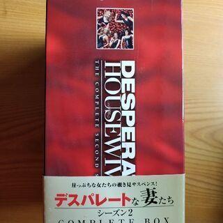 デスパレートな妻たち シーズン2 complete box - 本/CD/DVD