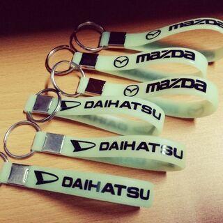 DAIHATSU&MAZDA キーホルダー -未使用新品-