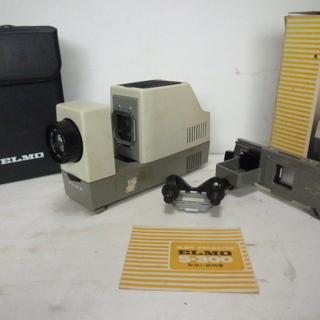 エルモ(ELMO)スライド映写機 Sー300 通電のみ 箱…