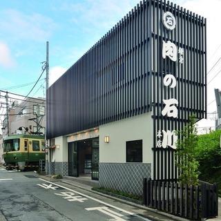 鎌倉肉の石川本店 サービス・ホールスタッフ募集