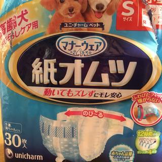 愛犬愛猫用紙おむつ Sサイズ 24枚