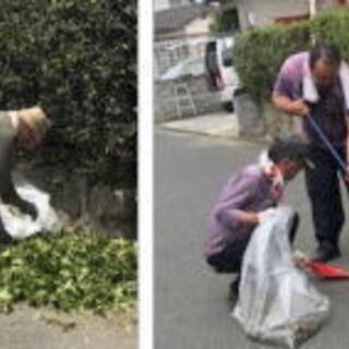 (3) 草刈り、草抜き、除草剤の散布、砂利敷、庭掃除、お庭・植木...