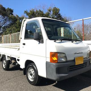 平成11年 サンバートラック 2WD 5F AC 走行11.4万...