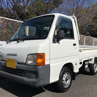平成11年 サンバートラック 2WD 5F AC 走行11.4万キロ 車検対応可 − 神奈川県