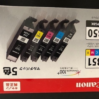 Canon 純正 インク カートリッジ BCI-351(BK/C/M/Y)+BCI-350 5色マルチパックの画像