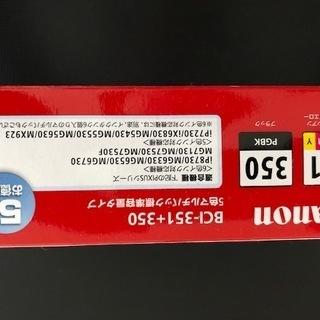 Canon 純正 インク カートリッジ BCI-351(BK/C/M/Y)+BCI-350 5色マルチパック - 白井市