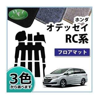 【新品未使用】ホンダ オデッセイ RC1 RC2 フロアマット ...