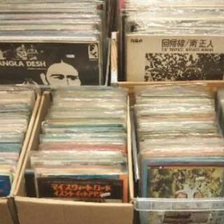 レコード買い取ります