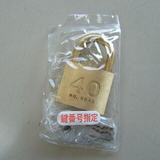 南京錠 KA-40mm 鍵番号指定5個